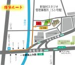 Shinjukumura_Studio_map2.jpg
